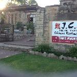 J. C. Chinese Restaurant