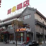 北京速8高碑店通惠河店