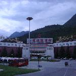 Photo of Golden Dragon Harbour Hotel