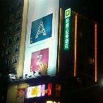 Photo of Hanting Quanji Hotel Guangzhou Tianhe North