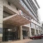베이징 아덴 호텔