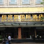 New Beacon International Hotel Foto