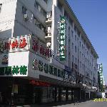 GreenTree Alliance Suzhou New Guanqian Hotel
