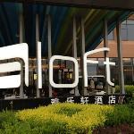 Photo of Aloft Haiyang