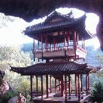 Sanming Yuxu Cave