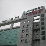 GreenTree Inn Suzhou Xiangcheng Energy Island Business Hotel