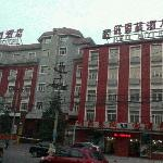 Photo de Red Hotel Chunxiu Road