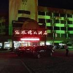 银谷湾酒店