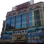 Photo de Yilan Hotel