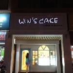 Photo of Wins Cakes