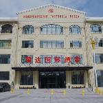 Ruida International Hotel