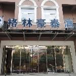 Green Tree Inn (Nanjing Xinjiekou Wangfu Avenue Express Hotel)