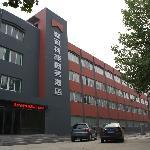 Huangjia Qiangui Business Hotel