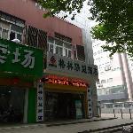 GreenTree Alliance Nanjing Hanzhongmen Subway Station Hotel