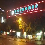 GreenTree Inn Nanjing Center Gate Railway Station Express Hotel