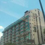 Photo of Guo Mao Hotel