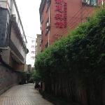 Xinhui Hotel Foto
