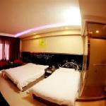 Chuntian Shishang Express Hotel Harbin Jiankang  Road