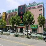 Photo of GreenTree Inn Nanjing Olympic Center Express Hotel