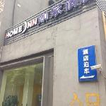 Home Inn Shanghai Xujiahui Bawanren Gym Tianyueqiao Road