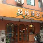 Aixiang Fashion Hotel Shanghai Tianyaoqiao