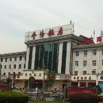 Photo of Jinyang Hotel