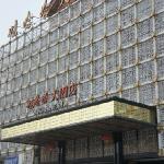 Wahaha Hotel Beijing Longfusi Foto