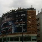 Photo of Shipai Hotel