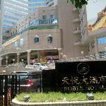 Photo of Noble Jasper Hotel