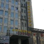 Photo de City Star Hotel