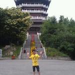 锦江山公园里的楼阁,还不错吧!