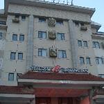 JinJiang Inn Binzhou Huanhe Sanlu