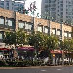 Photo of GreenTree Inn Shanghai South Station Express Hotel