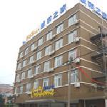 城市之家(滁州)汽车总站店