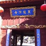 Baiyi Black Dragon Lake Pool