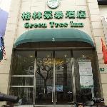 Photo de GreenTree Inn Shanghai Yanchang Road Business Hotel