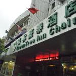 Photo of GreenTree Inn Shanghai Hongqiao Airport No.2 Express Hotel