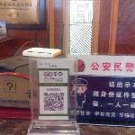 Foto de Yindu International Hotel