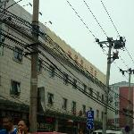 Photo of Century Huangshan Hotel