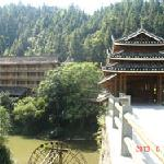 photo of the Dong Village Hotel