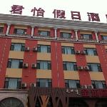 Junyi Hotel Hohhot Xing'an Road