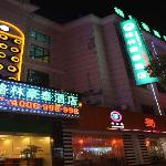 Photo of GreenTree Inn Shanghai Gongkang Express Hotel