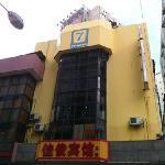 7 Days Inn (Guangzhou Ouzhuang Station)