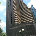 Photo de Wenhua Business Hotel