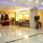 Photo of February Second Businee Hotel
