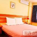 Photo of Home Inn Shijiazhuang Zhongshan West Road Taihua Street