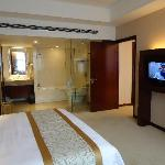 Foto de Tongdu International Hotel