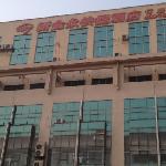 Xinjinyong Express Hotel Shijiazhuang Guangda