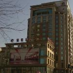 Sunrise International Hotel Foto