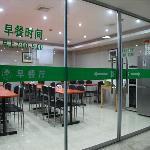 Foto de GreenTree Inn Shanghai Gucun Garden Express Hotel